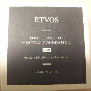 ETVOS - 未使用品 エトヴォス マットスムースミネラルファンデーション#40