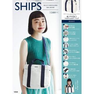 シップス(SHIPS)のSHIPS MULTI SHOULDER BAG BOOK (ショルダーバッグ)