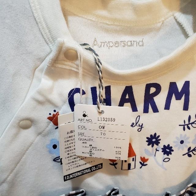 ampersand(アンパサンド)の【新品未使用】アンパサンド ロンパース スカート付 キッズ/ベビー/マタニティのベビー服(~85cm)(ロンパース)の商品写真