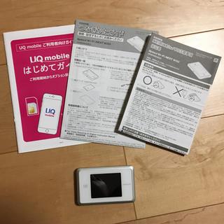 エヌイーシー(NEC)のUQモバイルポケットWi-Fi / Speed Wi-Fi NEXT WX03(その他)