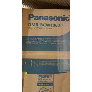 Panasonic - DMR-BCW1060 1TB ブルーレイレコーダー 新品未開封