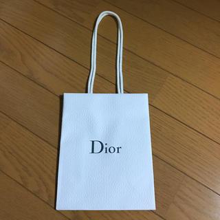 クリスチャンディオール(Christian Dior)のDior ディオール ショッパー(ショップ袋)