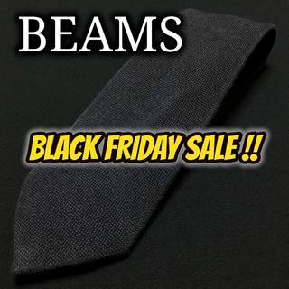 ビームス(BEAMS)のビームス 無地 ネイビー ネクタイ A101-N03(ネクタイ)