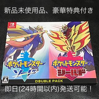 ポケモン - 【新品】ポケットモンスター ソード・シールド ダブルパック Switch