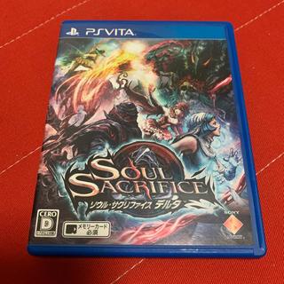 プレイステーションヴィータ(PlayStation Vita)のSOUL SACRIFICE DELTA(ソウル・サクリファイス デルタ) Vi(携帯用ゲームソフト)