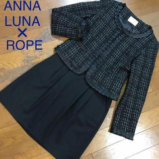 ANNA LUNA - 美品♡アンナルナ ロペ♡セットアップ セレモニースーツ ママスーツ 黒