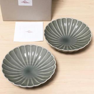 深川製磁 釉三彩双 小付『茶灰釉』2枚 新品未使用 有田焼 菊割り型 小鉢