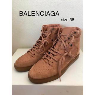 バレンシアガ(Balenciaga)のBALENCIAGA バレンシアガ スニーカー(スニーカー)