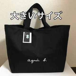 agnes b. - 【新品】アニエスベー☆トートバッグ 大きいサイズ