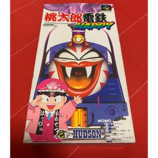 ハドソン(HUDSON)の桃太郎電鉄ハッピー(家庭用ゲームソフト)