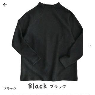 Kastane - 起毛トップス