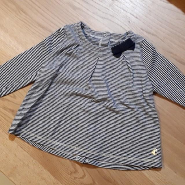 PETIT BATEAU(プチバトー)のプチバトー 長袖シャツ80 キッズ/ベビー/マタニティのベビー服(~85cm)(シャツ/カットソー)の商品写真