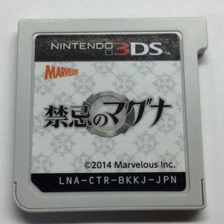 ニンテンドー3DS - 【NO208】3DS  禁忌のマグナ