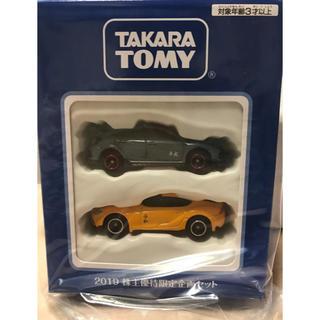 Takara Tomy - 非売品 トミカ タカラトミー株主優待 2019