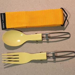 UNIFLAME - ユニフレーム ECOクリーン スプーン&フォークセット 黄色