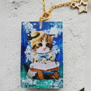 レジン 猫のバッグチャーム(バッグチャーム)