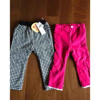 西松屋 - あったかズボン 2枚セット 90サイズ