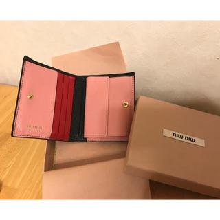 miumiu - miumiu 二つ折り財布