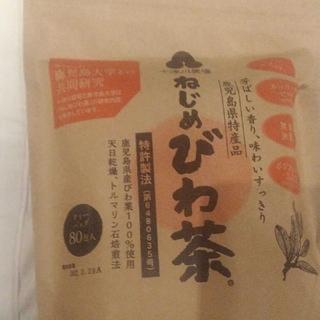 マコさま専用 ねじめびわ茶10袋セット(茶)