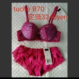 tucheブラジャー B70 ブラ ピンク