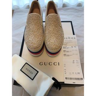 グッチ(Gucci)の21㎝スリッポンスニーカー新品未使用(スニーカー)