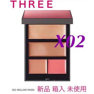 THREE - ◆新品◆ Three スリー オータムグローフリーダムパレット X02