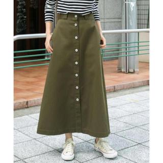 サニーレーベル(Sonny Label)のDickies×Sonny label 別注フロントボタンスカート(ロングスカート)