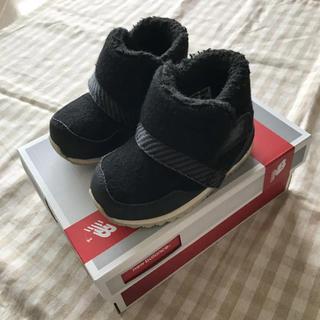 ニューバランス(New Balance)のニューバランス ブーツ ベビーブーツ スノーブーツ  13cm 12cm(ブーツ)