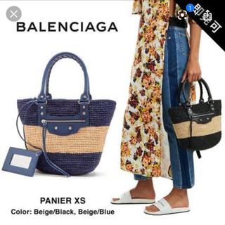 バレンシアガ(Balenciaga)の BALENCIAGA Panier XS パニエ ラフィアかごバッグ (かごバッグ/ストローバッグ)