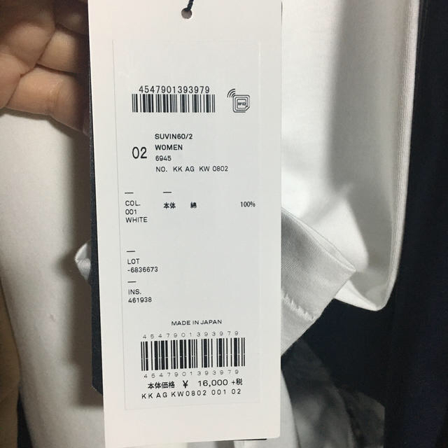 ENFOLD(エンフォルド)のみー様専用⭐️新品タグ付き⭐️ATON ロングスリーブラウンドヘムTシャツ レディースのトップス(Tシャツ(長袖/七分))の商品写真