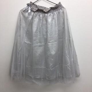 LIZ LISA - 【sale中】LIZ LISA パールチュールスカート