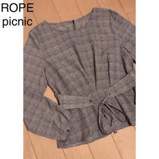 ロペピクニック(Rope' Picnic)のROPE picnic(シャツ/ブラウス(長袖/七分))