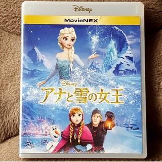 Disney - アナと雪の女王Blu-ray MovieNEX('13米)