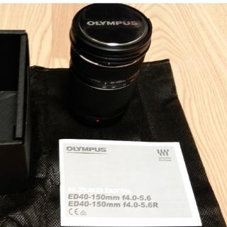 OLYMPUS - オリンパス 40-150mm F4.0-5.6 R