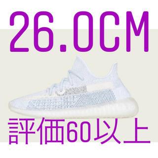 アディダス(adidas)のYeezy boost 350 v2 Cloud White 26.0cm(スニーカー)