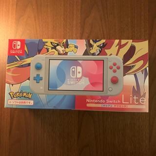 Nintendo Switch - 新品 Nintendo Switch Lite ザシアン・ザマゼンタ