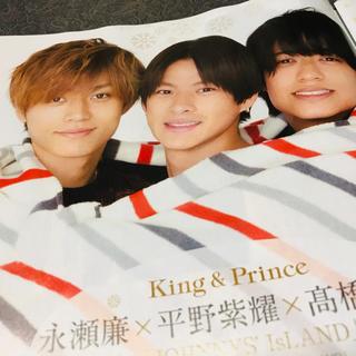 平野紫耀 King & Prince 切り抜き