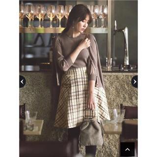 Rirandture - リランドチュール 2019 新作 新品タグ付きエコカルゼチェックフレアスカート