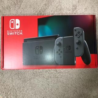 Nintendo Switch - 新型 任天堂スイッチ本体 Nintendo Switch グレー 新品未開封