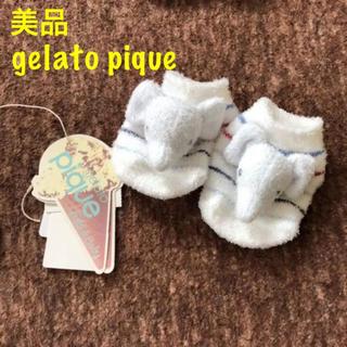 gelato pique - 美品 ジェラートピケ プティマイン 含む ベビー 靴下 セット 7 8 9