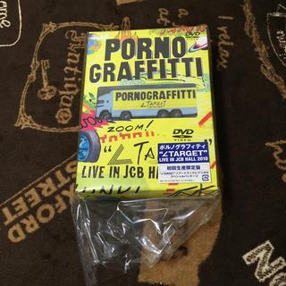 """ポルノグラフィティ - """"〓TARGET""""LIVE IN JCB HALL 2010(初回生産限定盤)"""
