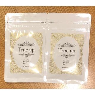 【即日発送】トゥルーアップ 2袋①