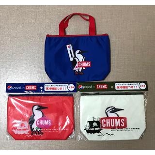チャムス(CHUMS)のペプシ オリジナル保冷バッグ 3種セット(弁当用品)