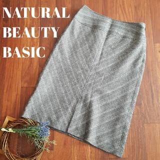 ナチュラルビューティーベーシック(NATURAL BEAUTY BASIC)のナチュラルビューティーベーシック ツイード スカート オフィス OL 通勤(ひざ丈スカート)