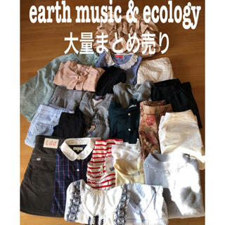 earth music & ecology - ★earth music & ecology★ まとめ売り① 20+2点