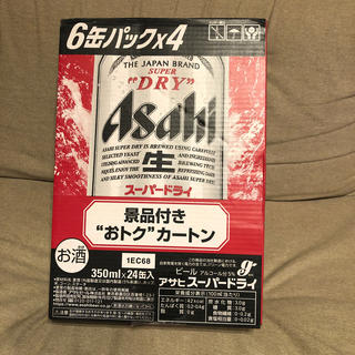 アサヒ - アサヒスーパードライ 350ml×24本