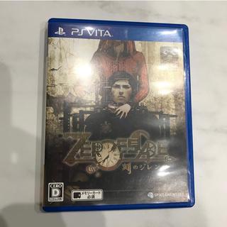 プレイステーションヴィータ(PlayStation Vita)のZERO ESCAPE 刻のジレンマ Vita(携帯用ゲームソフト)