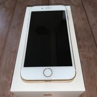 iPhone - iPhone 7  128GB SIMフリー  本体のみ バッテリー100%
