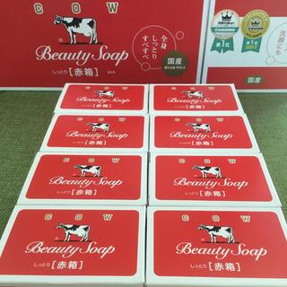牛乳石鹸 - 牛乳石鹸 赤箱 100g × 8個 新品