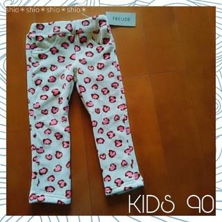 しまむら - 《KIDS》ハート ヒョウ柄 ポケット付き ふわもこ パンツ 90